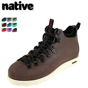 ネイティブ NATIVE フィッツシモンズ ブーツ [ 9カラー ] FITZSIMMONS EVA メンズ レディース ユニセックス [ 正規 あす楽 ]