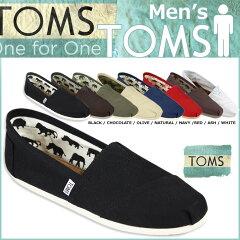 送料無料 TOMS SHOES トムズ シューズ メンズ スリッポン CANVAS MEN'S CLASSICS キャンバス クラシック コットン トムス トムズシューズ 001001A 9カラー [5/1 追加入荷][ 正規 あす楽 ]【SS】
