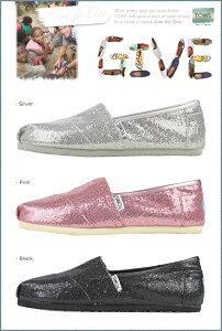 トムズシューズtomsshoes楽天最安値送料無料正規通販靴ブーツシューズスニーカーメンズレディース