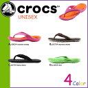 Cr-ucrocs4-a