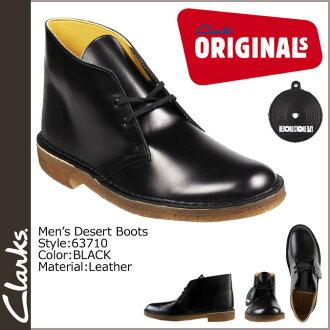 [SOLD OUT] Clarks originals Clarks ORIGINALS desert boot [Black] 63710 Desert Boots leather men's [regular]