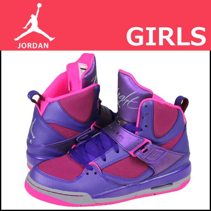 Girls Shoes: Kids Shoes Girls Jordans