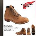 レッドウィング RED WING REDWING レッドウイング 正規 あす楽 通販送料無料レッドウィング RED...