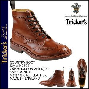 【交換送料無料】トリッカーズ Tricker's MALTON カントリーブーツ モルトンブー…