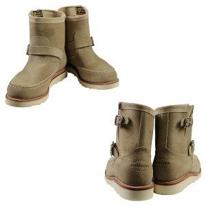 チペワCHIPPEWA楽天最安値送料無料正規通販靴ブーツシューズエンジニアブーツモンキーブーツ