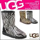 UGG アグ ムートンブーツ クラシック ショート WOMENS CLASSIC SHORT EXOTIC 1002790 シープスキン レディース 【S10】【返品不可】