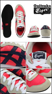 オニツカタイガーアシックスOnitsukaTigerasics楽天最安値送料無料正規通販靴ブーツシューズスニーカー
