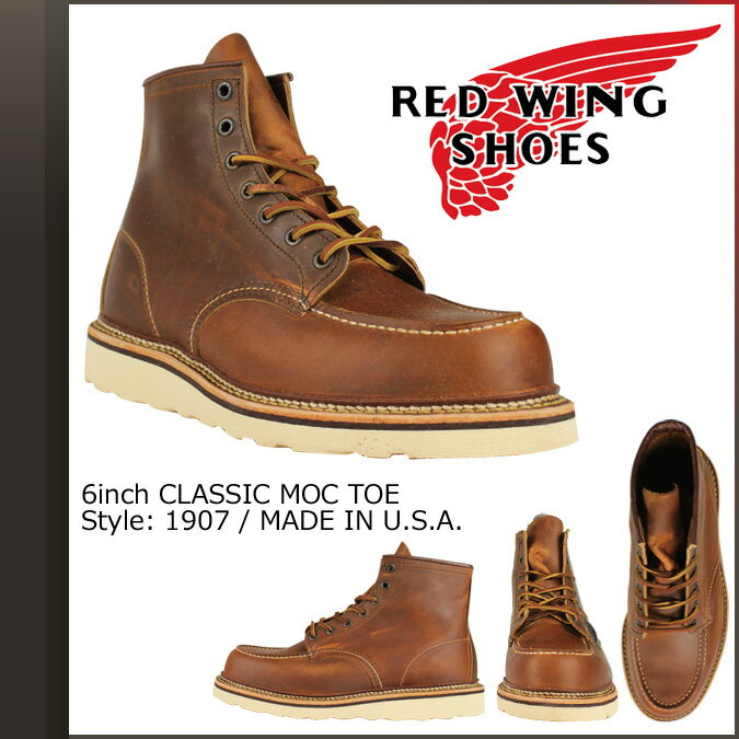 SneaK Online Shop | Rakuten Global Market: Redwing RED WING 6 inch ...