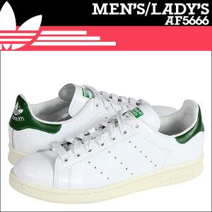 アディダスオリジナルスadidasOriginalsスタンスミススニーカーレディースSTANSMITHB24364メンズ靴ホワイトあす楽