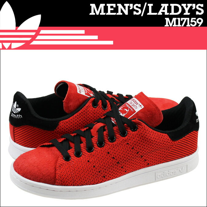 Adidas Stan Smith Shoes Online India