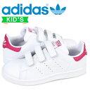 【最大1000円OFFクーポン】 アディダス オリジナルス adidas Originals スタンスミス スニーカー キッズ...