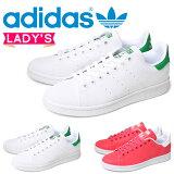 アディダススタンスミスレディーススニーカーadidasoriginalsSTANSMITHWBB5153BB5154靴ホワイトピンクオリジナルス