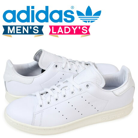 アディダス オリジナルス スタンスミス adidas Originals スニーカー STAN SMITH レディース メンズ BZ0466 ホワイト