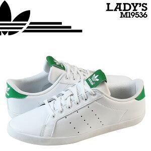 アディダスオリジナルスadidasOriginalsスタンスミススニーカーレディースSTANSMITHWM19536靴ホワイトあす楽