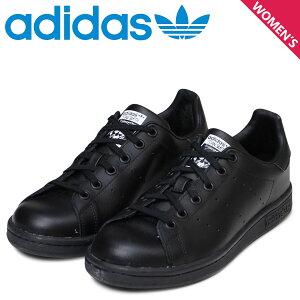アディダススタンスミスレディーススニーカーadidasoriginalsSTANSMITHGSM20604靴ブラックオリジナルス