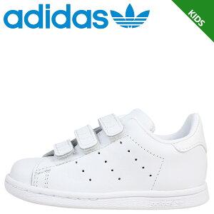 adidasOriginalsアディダスオリジナルススタンスミススニーカーベビーキッズSTANSMITH360IS32128靴ホワイト