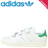 adidasOriginalsアディダスオリジナルススタンスミススニーカーレディースSTANSMITHCFWS32171靴ホワイトあす楽