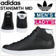 アディダス スタンスミス adidas スニーカー STAN SMITH MID レディース メンズ S75027 靴 ブラック