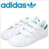 アディダススタンスミスメンズスニーカーadidasoriginalsSTANSMITHWINTERS80498靴ホワイト