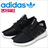 アディダスチュブラーレディーススニーカーadidasoriginalsヴァイラルTUBULARVIRALWS75581靴ブラックオリジナルス