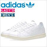 アディダススタンスミスメンズレディースadidasスニーカーOriginalsポリゴンSTANSMITHWPOLYGONES76541靴ホワイトオリジナルス