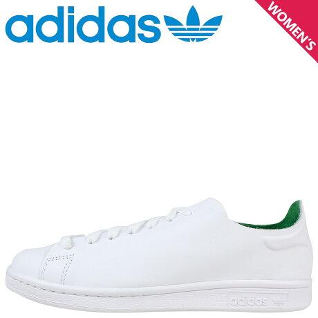 アディダス オリジナルス スタンスミス レディース adidas Originals スニーカー STAN SMITH NUUDE W ホワイト S76544