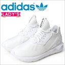 アディダス チュブラー ランナー レディース adidas Originals スニーカー TUBULAR RUNNER S83141 靴 ホワイト オリジナルス 【S10】【返品不可】