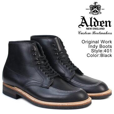 ALDEN オールデン インディー ブーツ メンズ ORIGINAL WORK INDY BOOTS Dワイズ 401【決算セール 返品不可】
