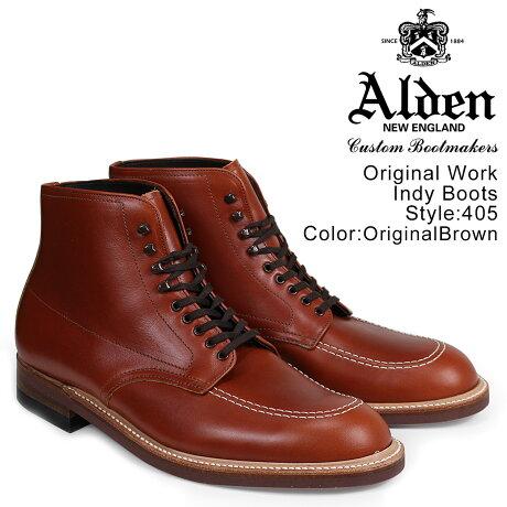 ALDEN オールデン インディー ブーツ ORIGINAL WORK INDY BOOTS Dワイズ 405 メンズ [9/25 再入荷]