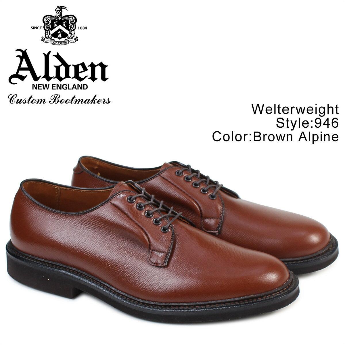 ALDEN オールデン シューズ メンズ  WELTERWEIGHT Dワイズ  946:スニークオンラインショップ