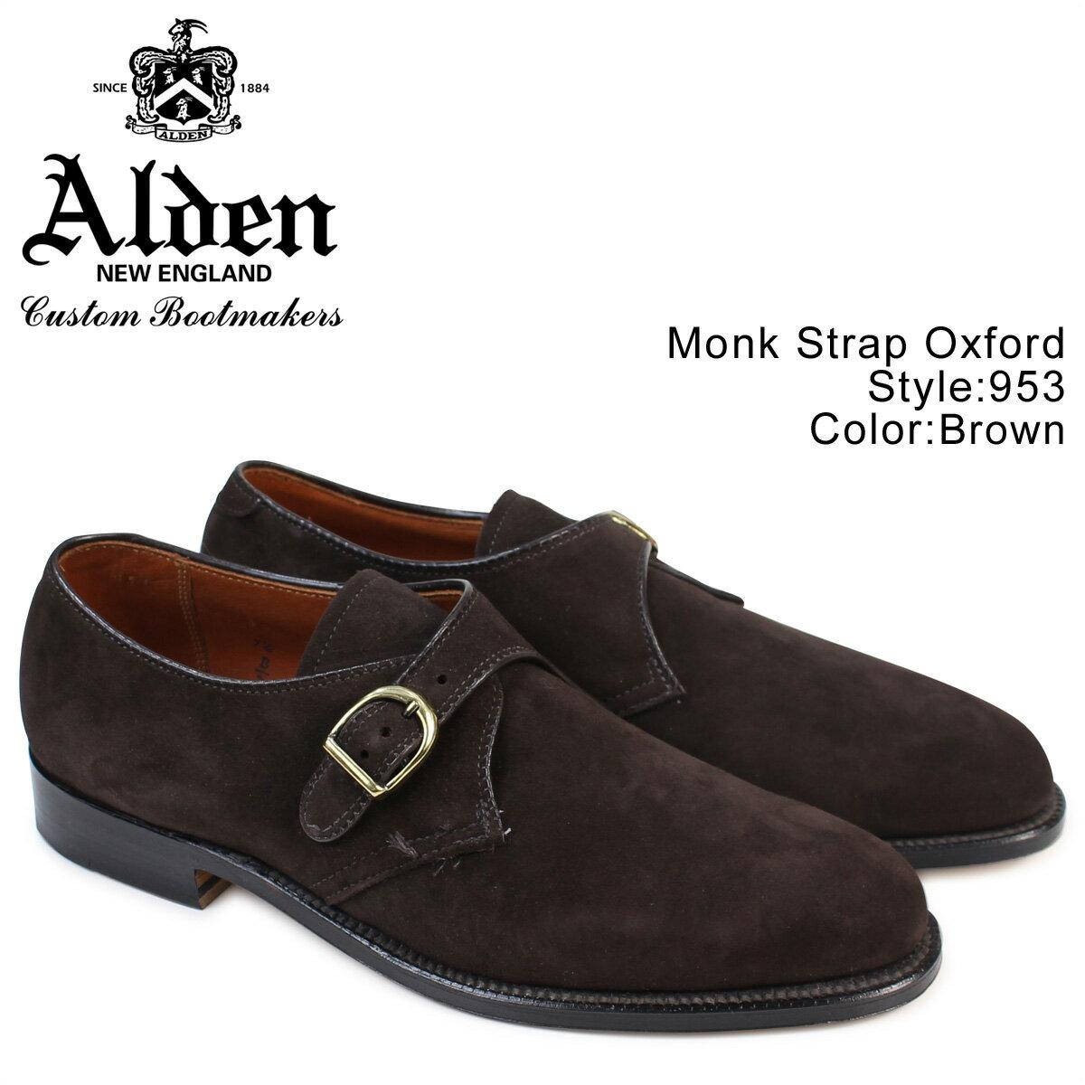 ALDEN オールデン モンクシューズ メンズ  MONK STRAP OXFORD Dワイズ  953:スニークオンラインショップ