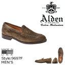 Adn-9697f-a
