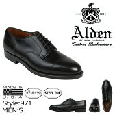 ALDEN オールデン シューズ メンズ STRAIGHT TIP BLUCHER Dワイズ 971 [4/28 再入荷]