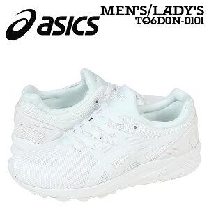 アシックスタイガーasicsTigerゲルカヤノトレーナースニーカーGEL-KAYANOTRAINEREVOTQ6D0N-0101メンズレディース靴ホワイトあす楽