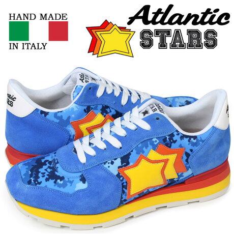アトランティックスターズ メンズ スニーカー Atlantic STARS アンタレス ANTARES AD-27R ブルー [予約商品 3/29頃入荷予定 再入荷]