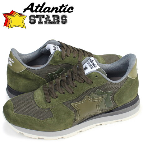 アトランティックスターズ メンズ スニーカー Atlantic STARS アンタレス ANTARES AMM 63N グリーン
