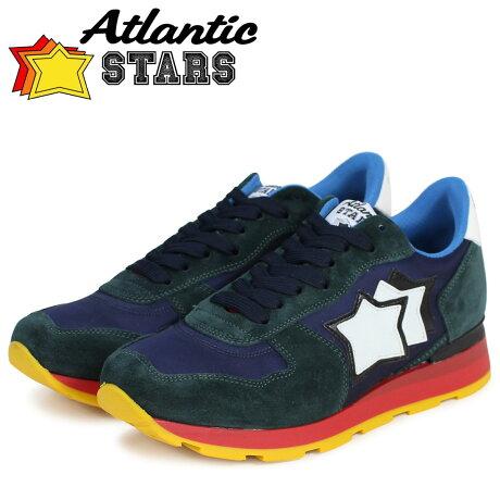 アトランティックスターズ メンズ スニーカー Atlantic STARS アンタレス ANTARES LNR グリーン ネイビー