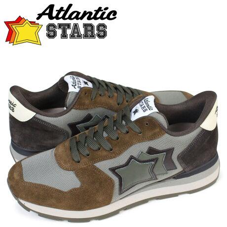 アトランティックスターズ メンズ スニーカー Atlantic STARS アンタレス ANTARES BMM 64N ブラウン