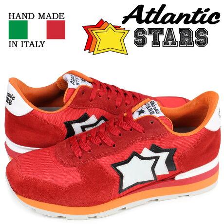 アトランティックスターズ Atlantic STARS アンタレス スニーカー メンズ ANTARES FR-85B レッド