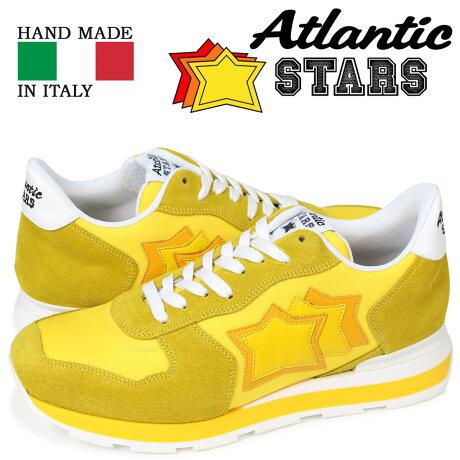 アトランティックスターズ メンズ スニーカー Atlantic STARS アンタレス ANTARES GS-36B イエロー [予約商品 3/27頃入荷予定 再入荷]
