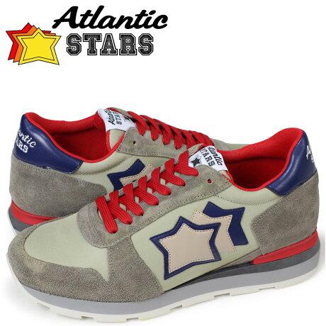 アトランティックスターズ メンズ スニーカー Atlantic STARS シリウス SIRIUS KS-63R グレー