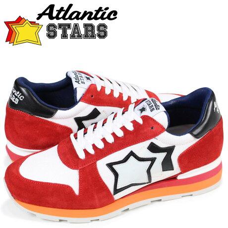 アトランティックスターズ メンズ スニーカー Atlantic STARS シリウス SIRIUS RB-85B ホワイト