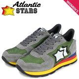 アトランティックスターズレディースAtlanticSTARSベガスニーカーVEGACI-89A靴グリーン×グレー
