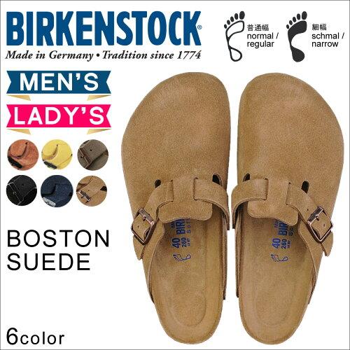 ビルケンシュトック ボストン メンズ レディース BIRKENSTOCK BOSTON ビルケン サンダル 細幅 普通幅 クロッグサンダル スエード