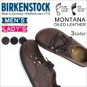 ビルケンシュトック モンタナ メンズ レディース BIRKENSTOCK MONTANA ビルケン シューズ 細幅 普通幅