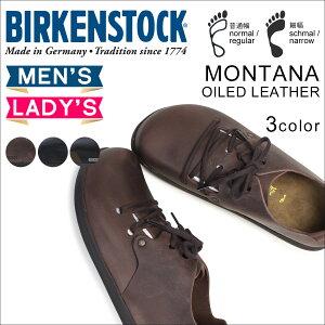 ビルケンBIRKENSTOCK楽天最安値送料無料激安正規通販靴サンダルシューズ