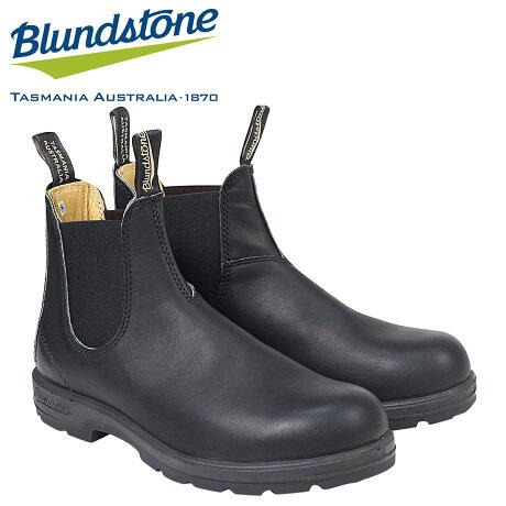 ブランドストーン Blundstone サイドゴア メンズ 558 ブーツ DRESS V CUT BOOTS ブラック [予約商品 10/18頃入荷予定 再入荷]