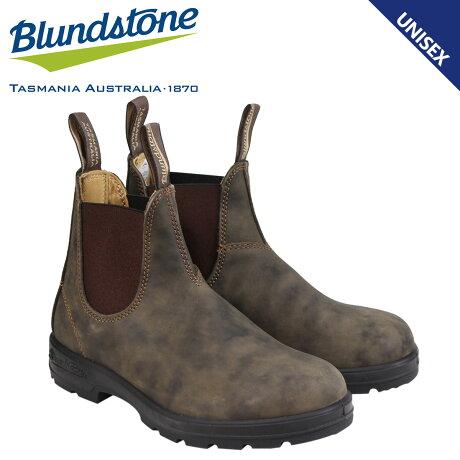 ブランドストーン Blundstone サイドゴア メンズ レディース ブーツ SUPER 550 BOOTS 585 ブラウン
