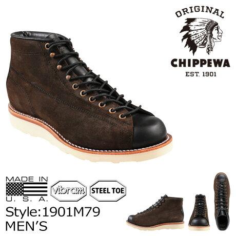 チペワ CHIPPEWA ブーツ 5インチ 2トーン スエード ブリッジマン 5-IN 2-TONE SUEDE BRIDGEMEN 1901M79 EEワイズ チョコレートモス メンズ