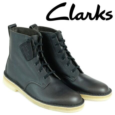 クラークス デザート マリ ブーツ メンズ Clarks DESERT MALI 26126522 靴 チャコール
